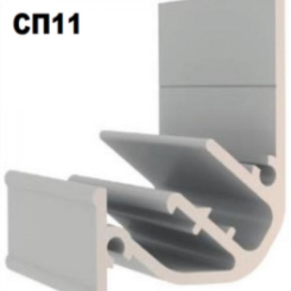 Aluminum Profile SP11 2.5 m